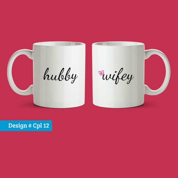 Couple mug design